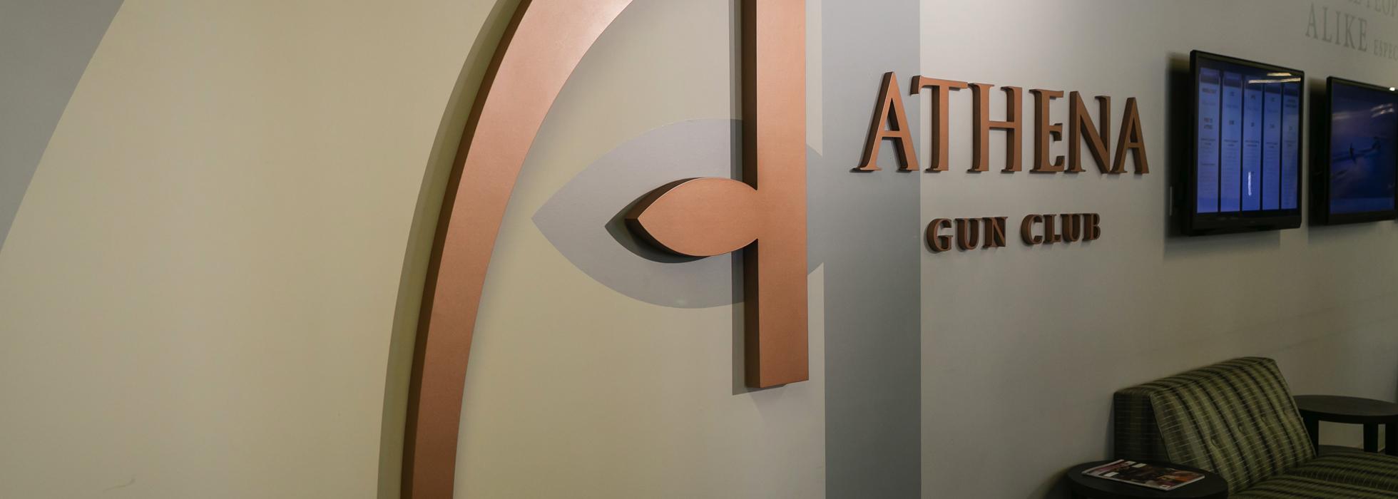 Book an Event at Athena Gun Club in Houston, TX